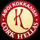 corkhellas-logo
